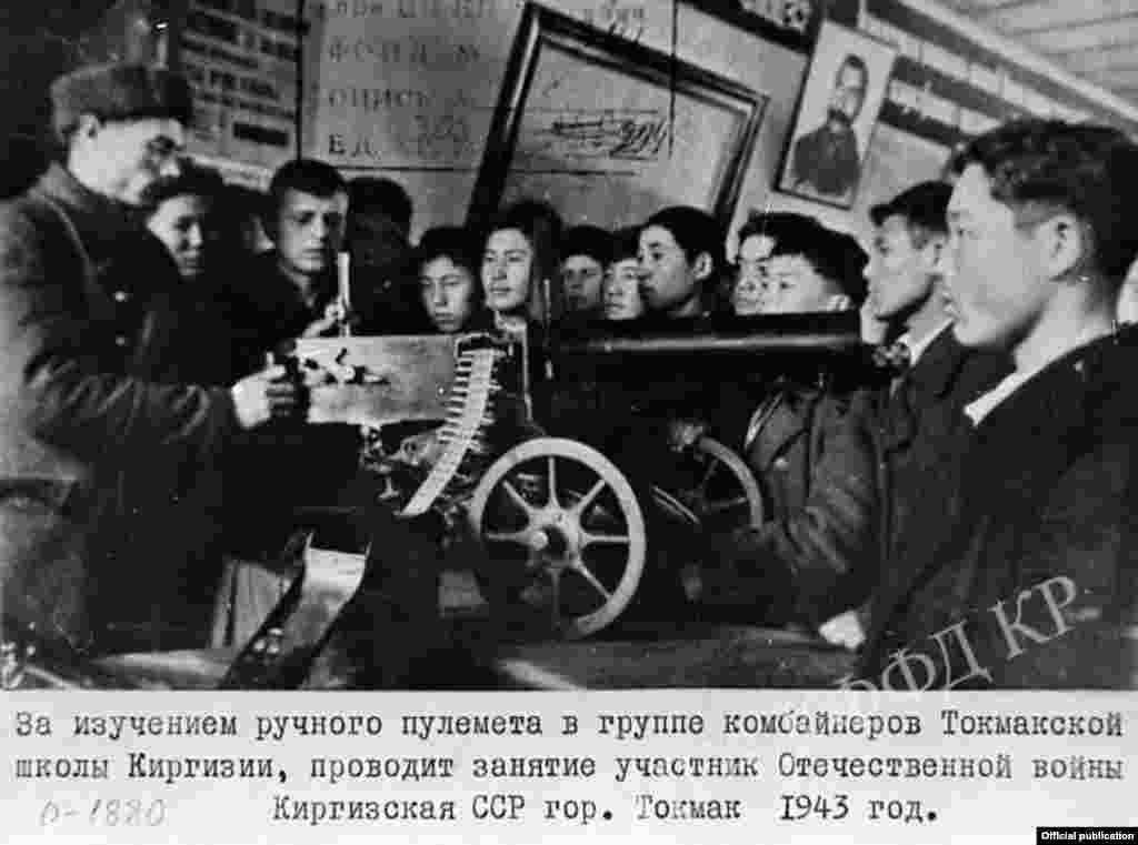 Группа комбайнеров Токмокской школы за изучением ручного пулемета. Занятие проводит участник Великой Отечественной войны. Город Токмок, 1943 год.