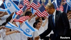 Barack Obama la Ierusalim
