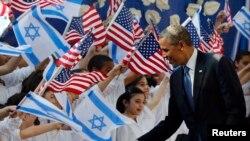 اسراییل: د امریکا ولسمشر براک اوباما ته ماشومان هرکلی وايي.