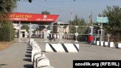 КПП «Дустлик» («Достук») на кыргызско-узбекской границе.
