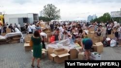 Москва: сбор гуманитарной помощи для пострадаших от наводнения на Кубани