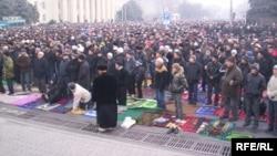 Праздничный намаз, Бишкек, 8 декабря 2008 года.