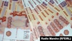 Rubla e Rusisë ka shënuar rënie ndaj dollarit dhe euros