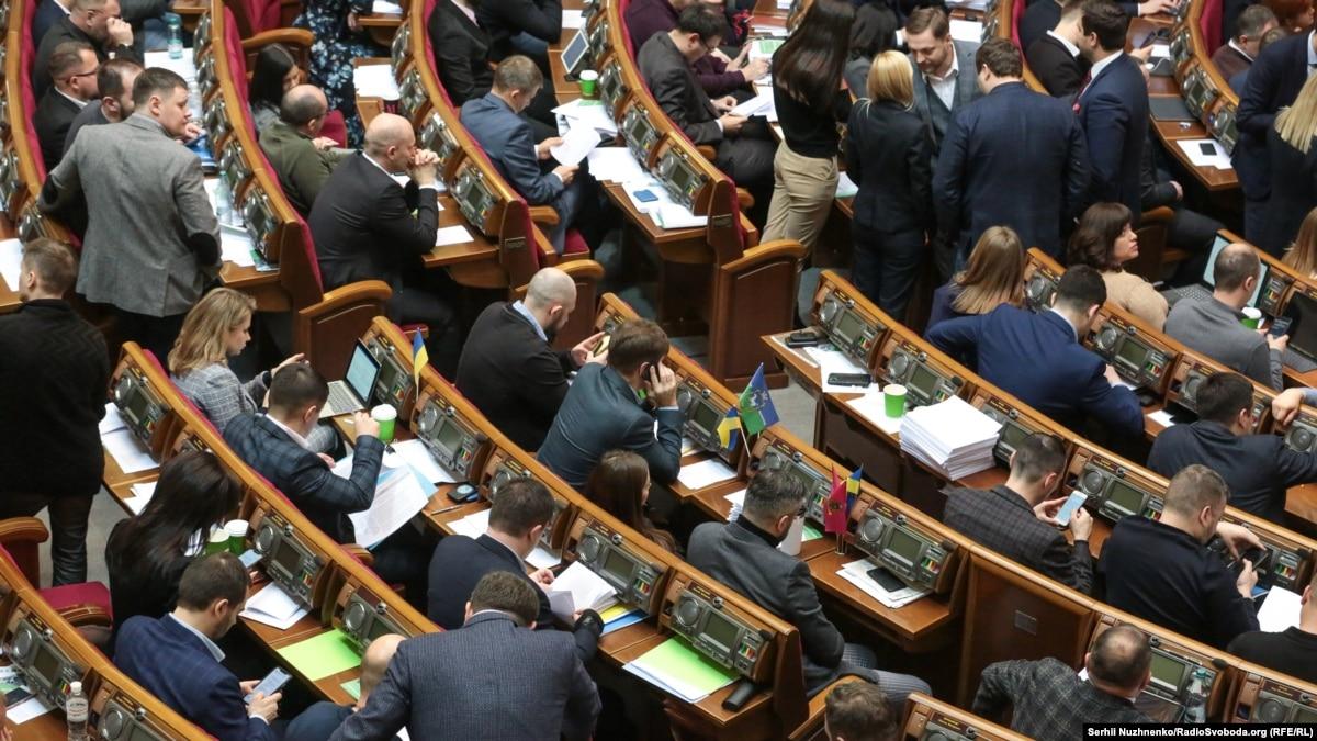Рада начнет рассматривать уменьшение количества депутатов 4 февраля
