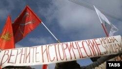 В Петербурге тоже хотят вернуть исторические названия улицам. На фото: участник марша в защиту Петербурга на Пионерской площади, 10 октября 2010