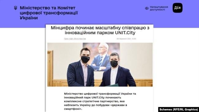 Очільник Мінцифри Михайло Федоров повідомив, що в грудні цього року планується продаж ліцензій на 5G