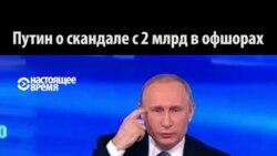 Путин рассказывает, как Ролдугин купил виолончель Страдивари 1732 года за $12 млн