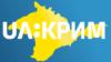 «UA:Крым»: показать Крым без стереотипов