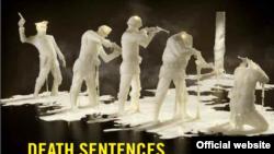 غلاف تقرير منظمة العفو الدولية في شأن أحكام الإعدام وما نفذ من أحكام في 2010