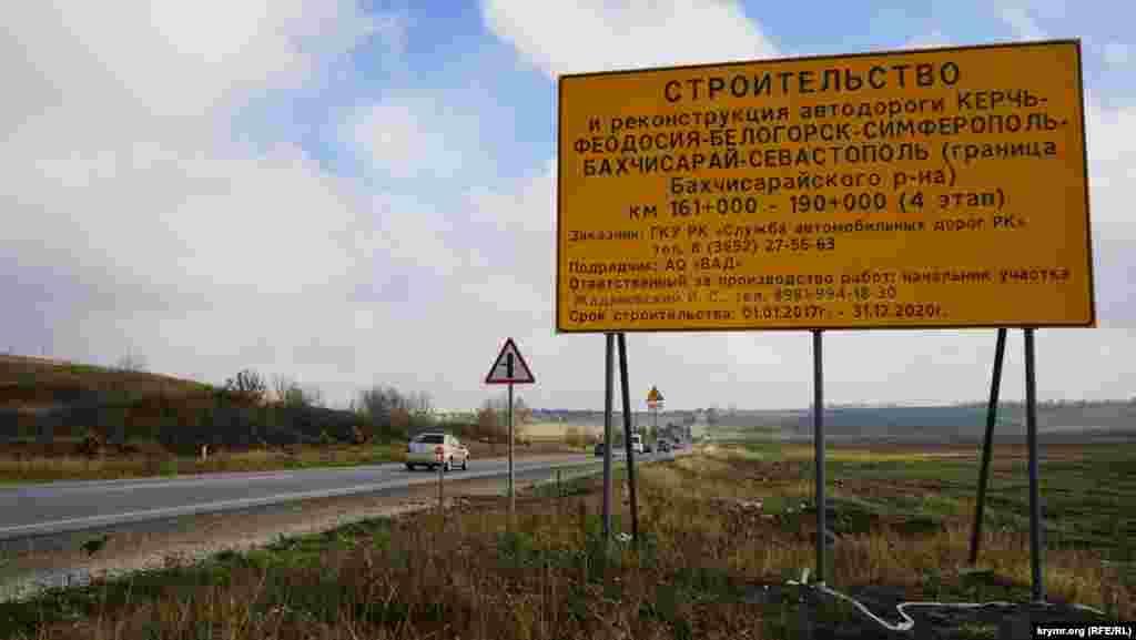 Информационный щит на подъезде к поселку Зуя.