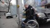 Один день з людиною з інвалідністю: Київ (не)доступний