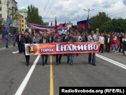 """Празднование годовщины """"референдума о независимости ДНР"""", Донецк, 11 мая 2015 года"""