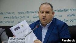 Владимир Щербаченко