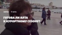 Чи готова Ялта до курортного сезону? (відео)