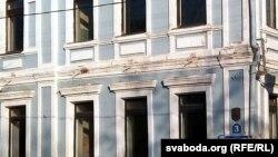 Гістарычны будынак вымагае рэстаўрацыі ці хаця б рамонту