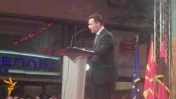 Премиерот Никола Груевски за спорот за името