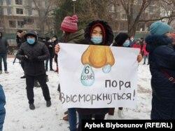 """Мирный марш """"За Конституцию"""", 22 ноября 2020 г."""