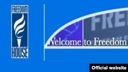 Freedom House-ի լոգոն