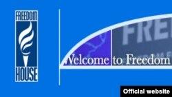 Logo e Freedom House