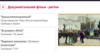 Документальный фильм «Крым.Непокоренный» номинирован на премию «Телетриумф»