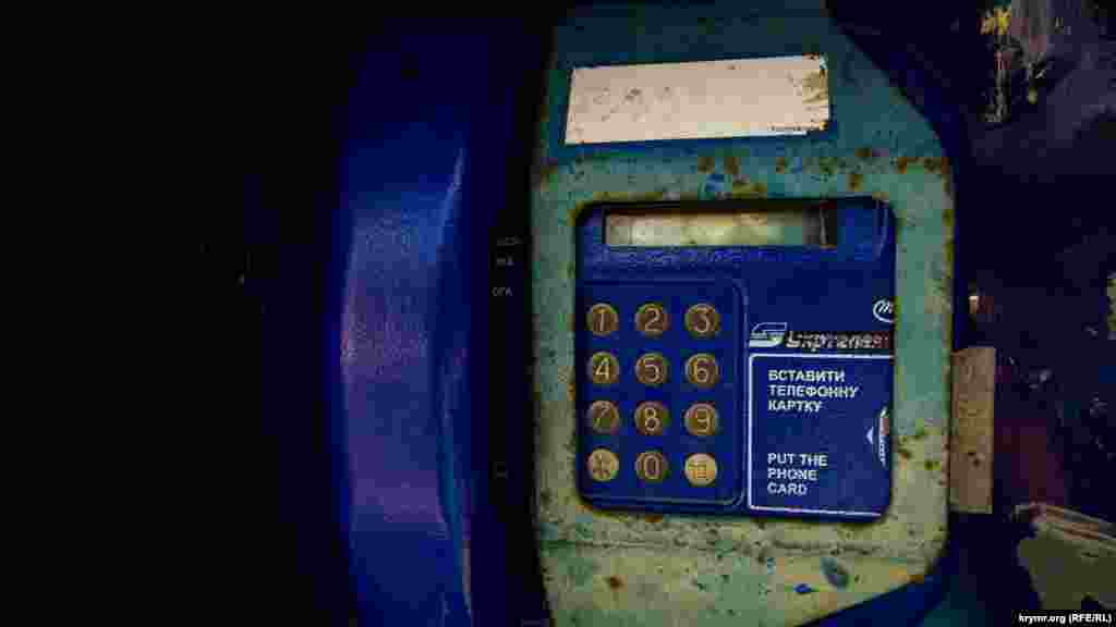 Таксофон компании «Укртелеком» с инструкцией на украинском языке. После аннексии Крыма она больше не работает