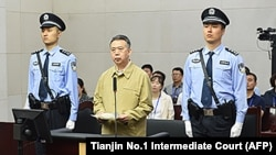 Мэн Хунвэй