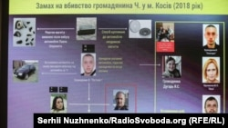 Підозрювані у вбивстві Павла Шеремета, фото з брифінгу Національної поліції України