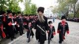 Парад Кубанского казачьего войска в Краснодаре, иллюстративное фото