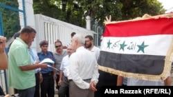 تظاهرة الجالية العراقية في ماليزيا