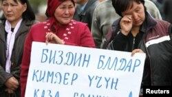 7-апрелде окко учкандардын жакындарынын митинги, 13-октябрь, 2010-жыл