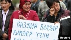 7-апрелде каза болгондордун жакындары жаңы шайланган парламентке каршы митинг өткөрүшкөн, 13-октябрь, 2010-жыл