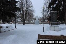 Меморіал Другої світової війни