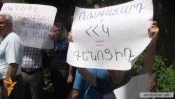 «Ապահով Հայաստանում գազը թանկացնում եք, որ ի՞նչ անեք». ակցիա ՀԾԿՀ-ի դիմաց