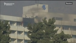 Major Security Operation At Kabul Hotel