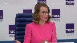 Росія: Ксенія Собчак назвала спонсорів своєї передвиборної кампанії (відео)