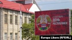 Tiraspolul se pregătește să-și serbeze independența autoproclamată