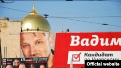 Декого з кандидатів на парламентських виборах 2012 року підтримувала влада і церква (фото Опора)