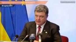 «Червона лінія» вже давно перейдена» – Порошенко сподівається рішучішої позиції ЄС