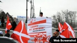 """რუსული ანტიფაშისტური ორგანიზაციის """"ნაში"""" აქცია მოსკოვში"""