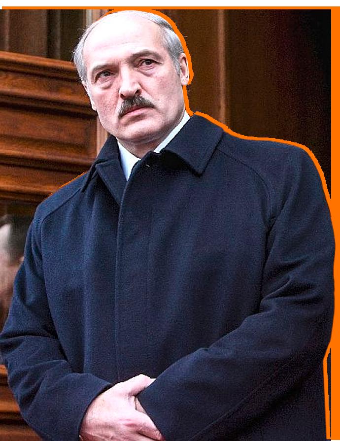 Як ахоўваюць Лукашэнку