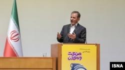 اسحاق جهانگیری، معاون اول رئیسجمهوری ایران، در همایشی به مناسبت «روز صنعت و معدن» سخنرانی کرد.