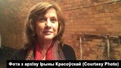 Ірына Красоўская