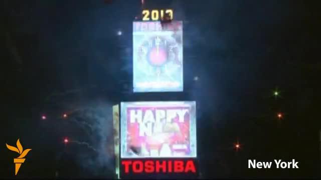 Proslava Nove godine u svijetu