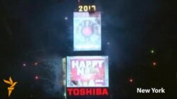 New Year's Celebrations Ring In 2013
