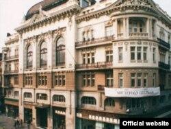 Zgrada SANU u Beogradu - ilustracija