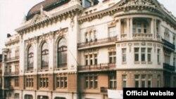 Akademia Serbe e Shkencave.