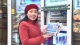 """Оппозициялық """"Трибуна"""" газеті шықпай қалды"""
