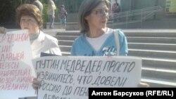 Акция протеста в новосибирском Академгородке