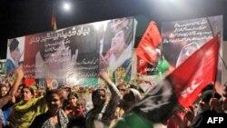 شادی طرفداران حزب مردم پس از پیروزی در انتخابات(عکس:AFP)