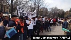 Пикеттин катышуучулары. 11-апрель, 2017-жыл